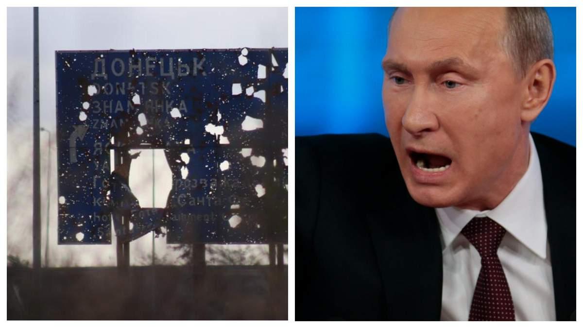 ЄС вважає, що Росія хоче поглинути український Донбас, – Bloomberg