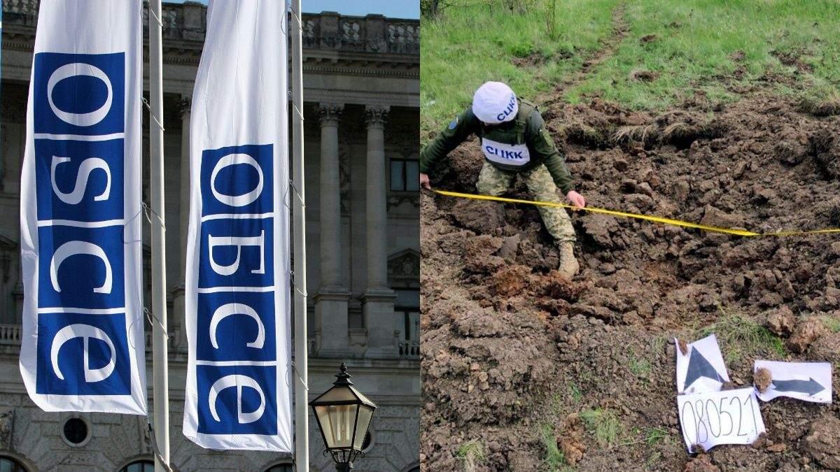 Украина передала ОБСЕ доказательства нарушения перемирия оккупантами