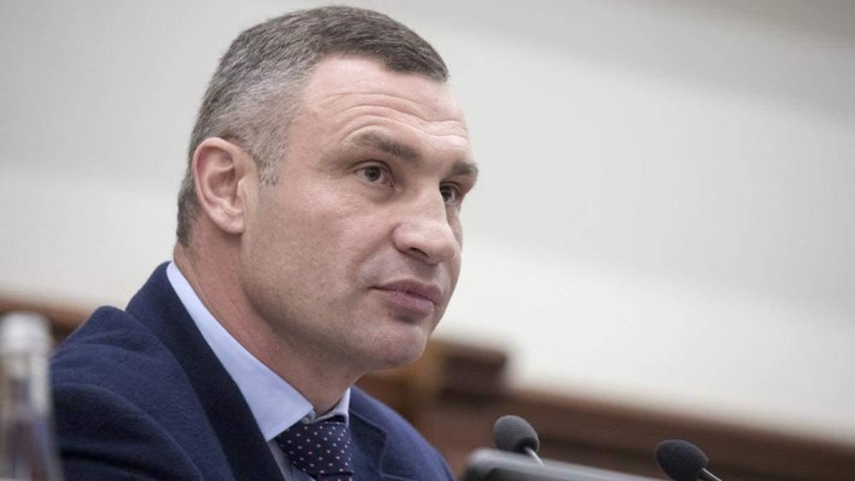 Кличко жестко отреагировал на массовые обыски на предприятиях КМДА