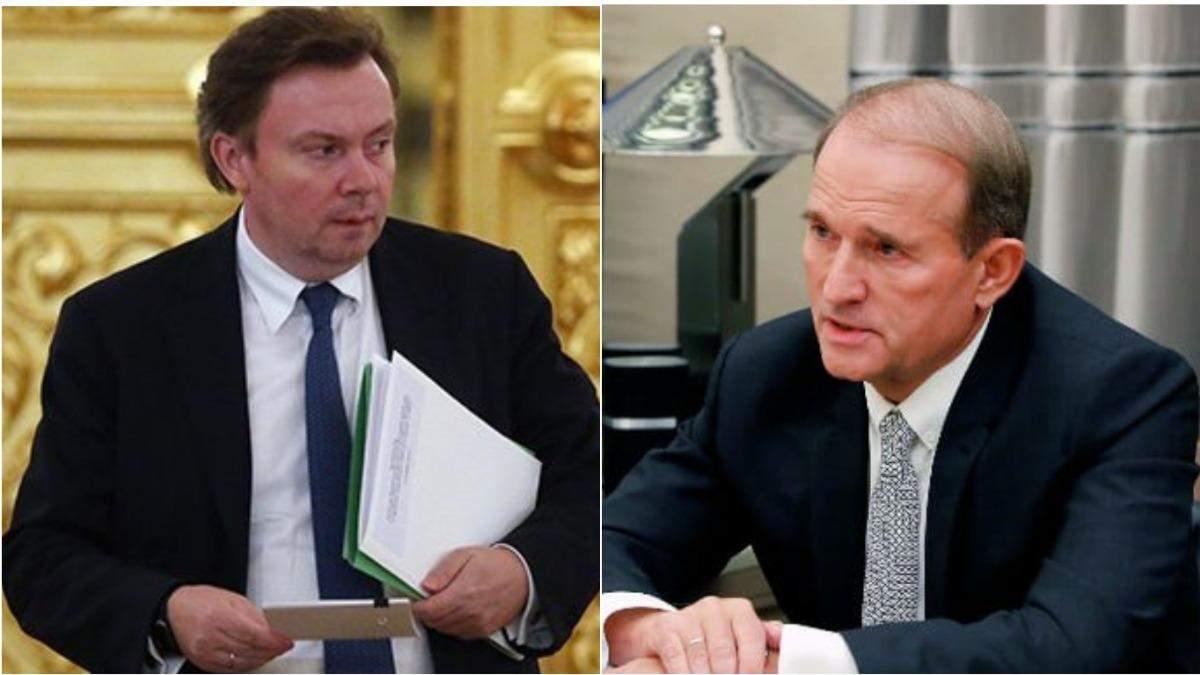 В сеть слили новую разговор Меведчука с российским чиновником