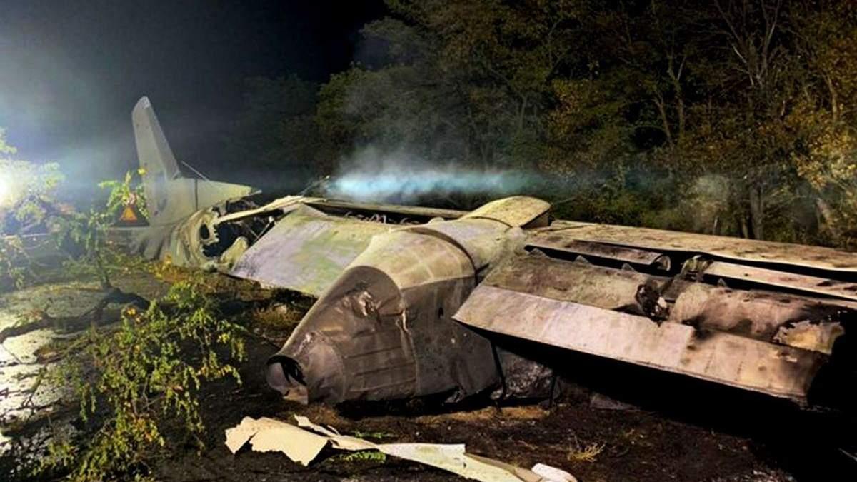 У ДБР заявили про курсантів, які могли стати жертвами катастрофи Ан-26