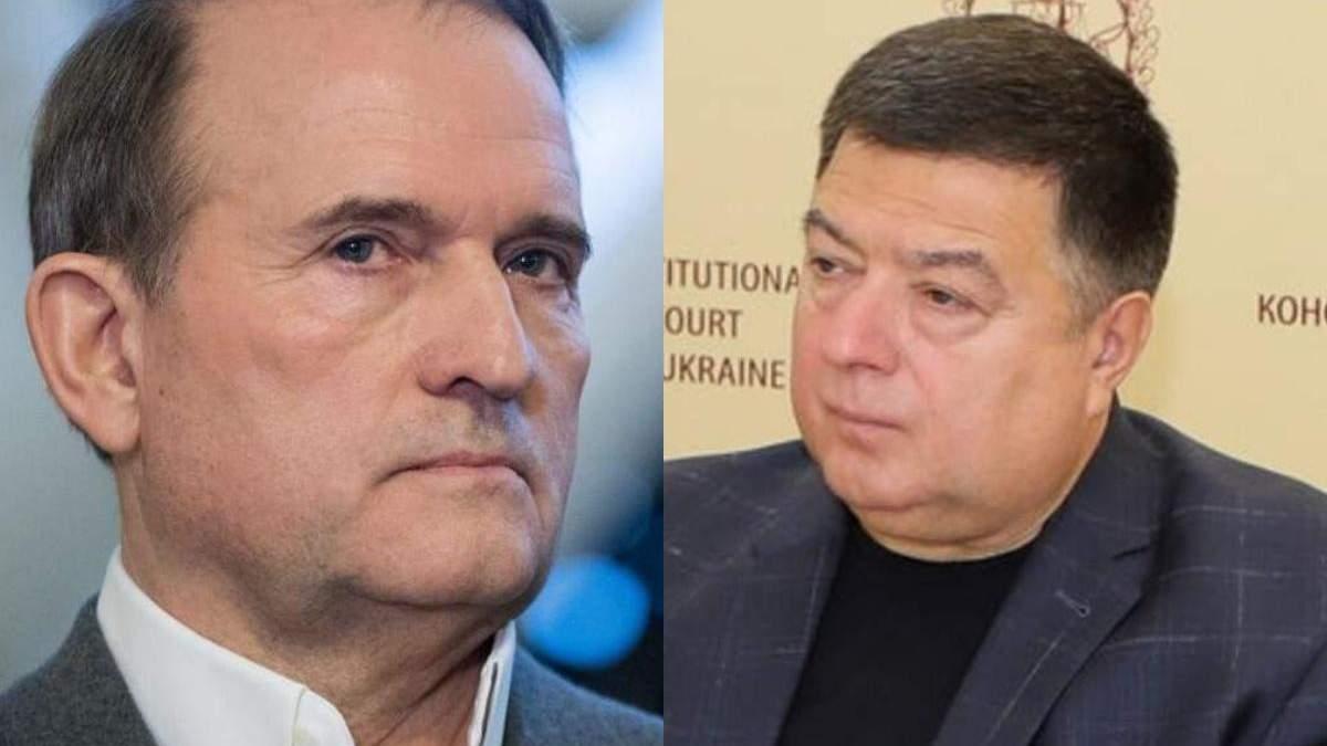 Новости Украины 13 мая 2021 – новости мира