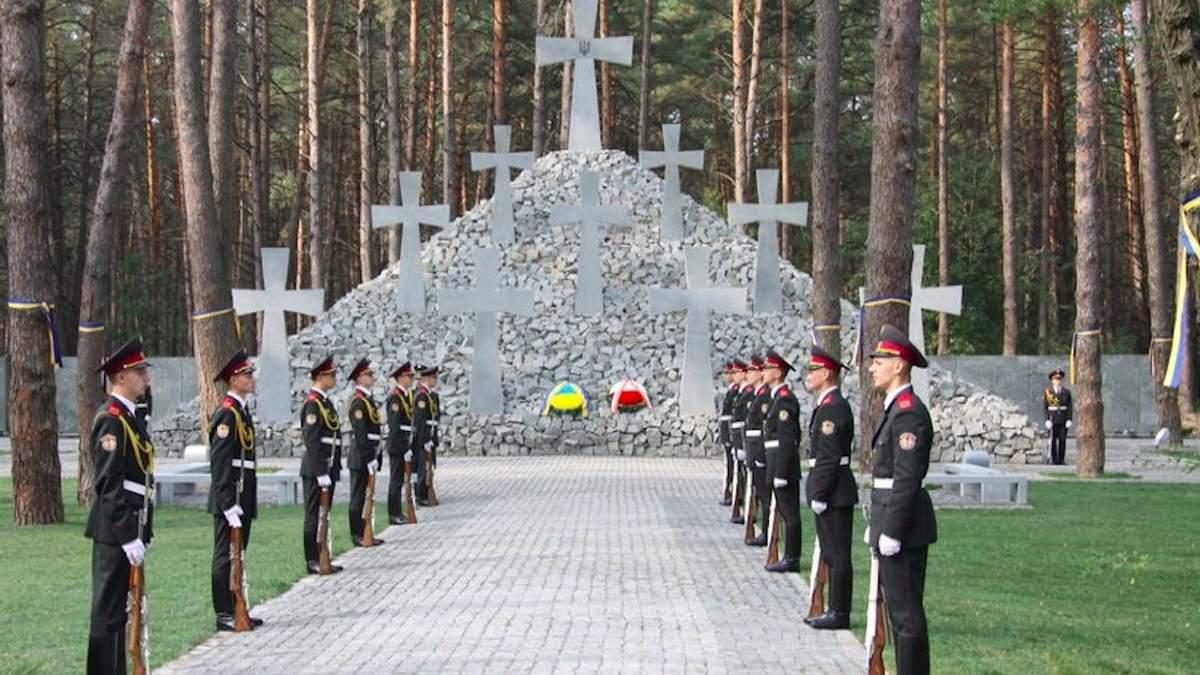День памяти жертв политических репрессий в Украине 2021