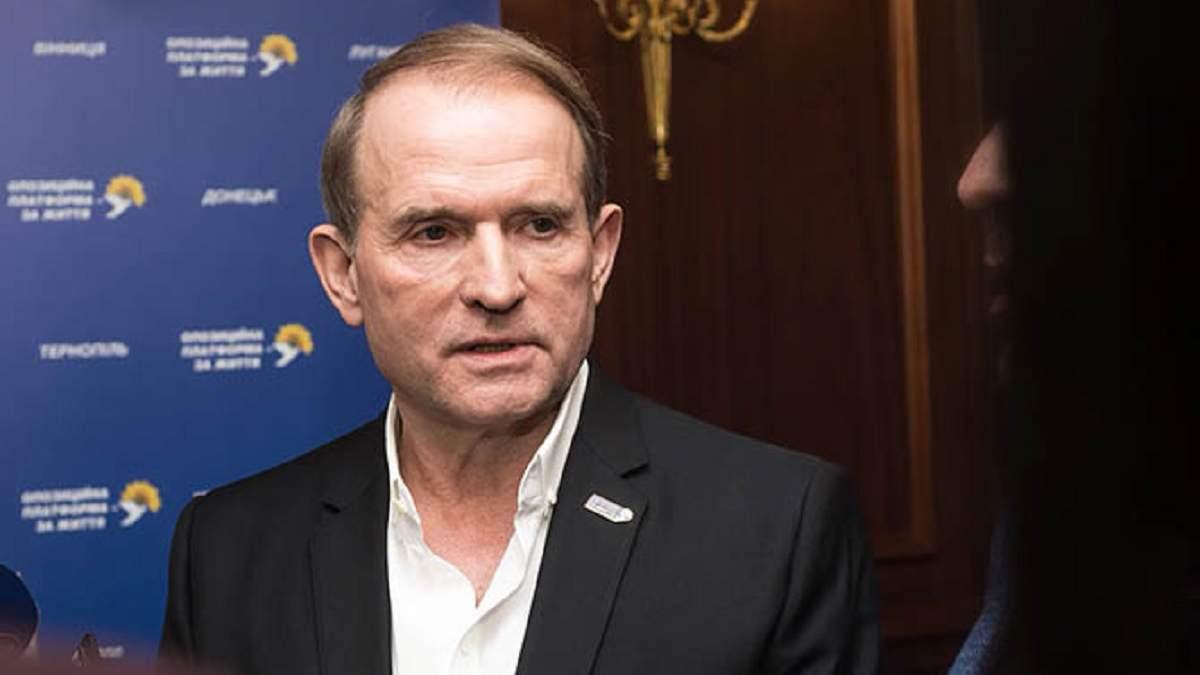Домашній арешт Медведчука: Офіс генпрокурора оскаржуватиме рішення