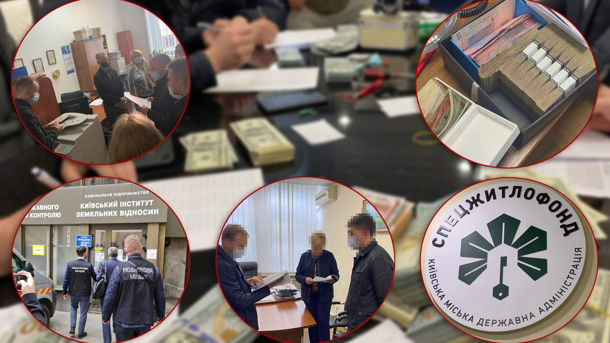 Обшуки в Києві: є дві проблеми - корупція та відносини Кличка з владою