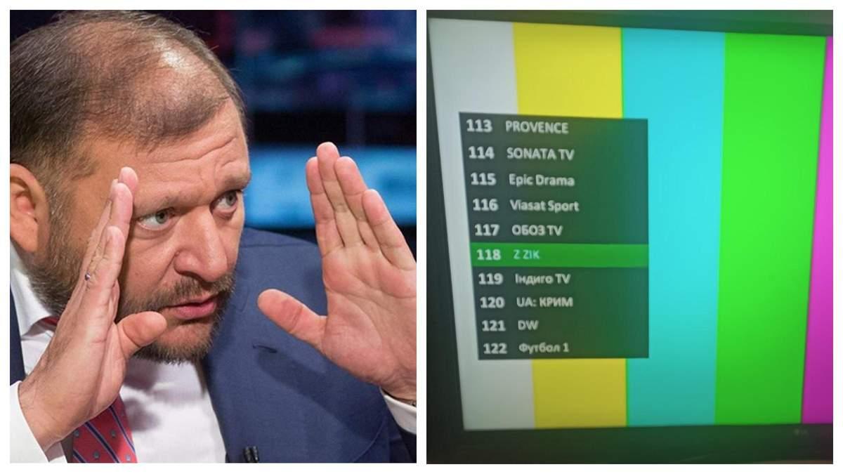 Пропаганда війни: Z ZIK оштрафували за заяви Савченко і Добкіна