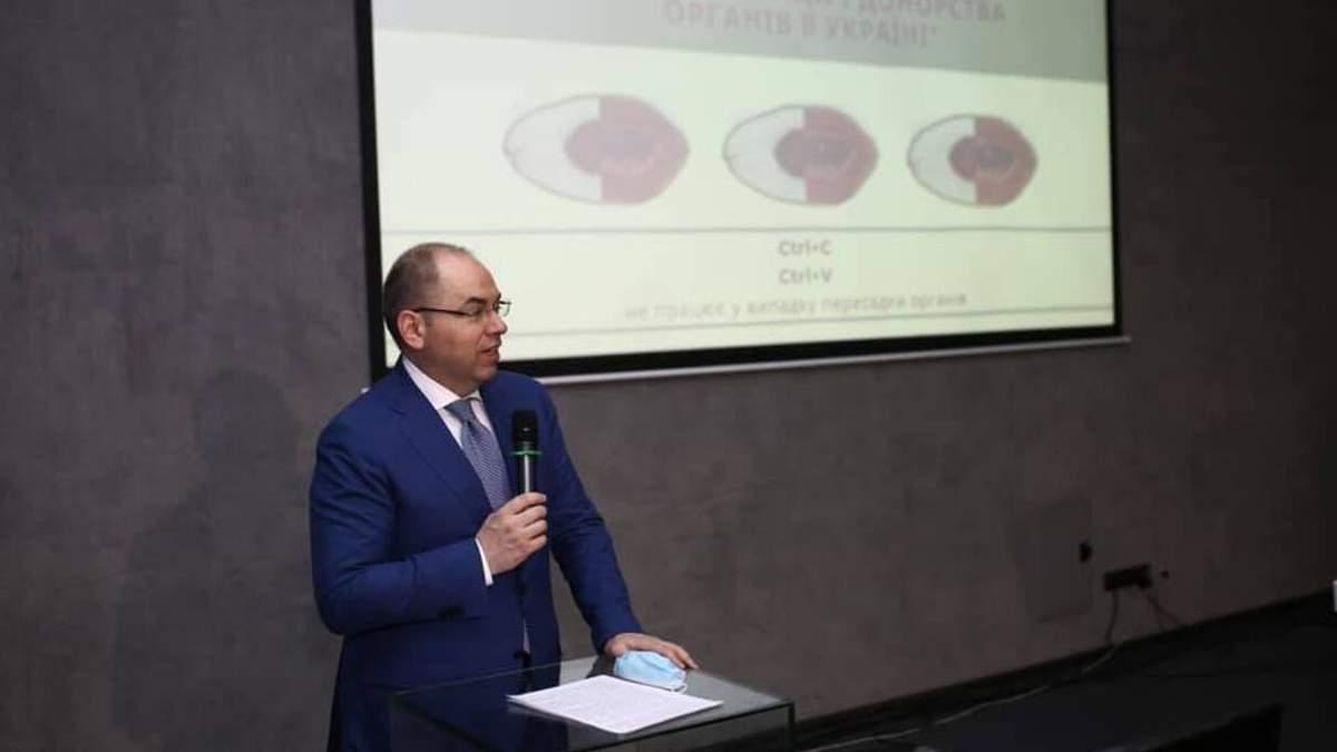 Відставки Степанова: Слуги народу незабаром обговорять можливість
