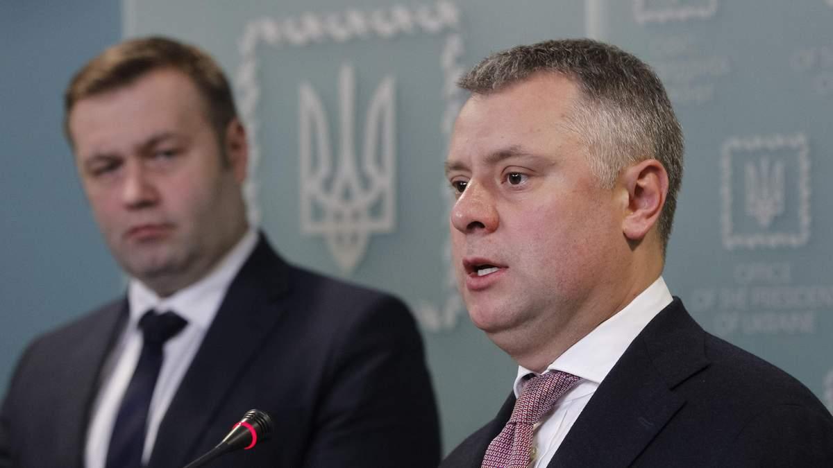 Назначение Витренко в Нафтогаз проверит НАЗК