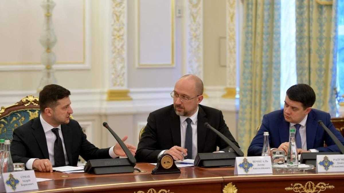 РНБО збирається на засідання 14 травня, – ЗМІ