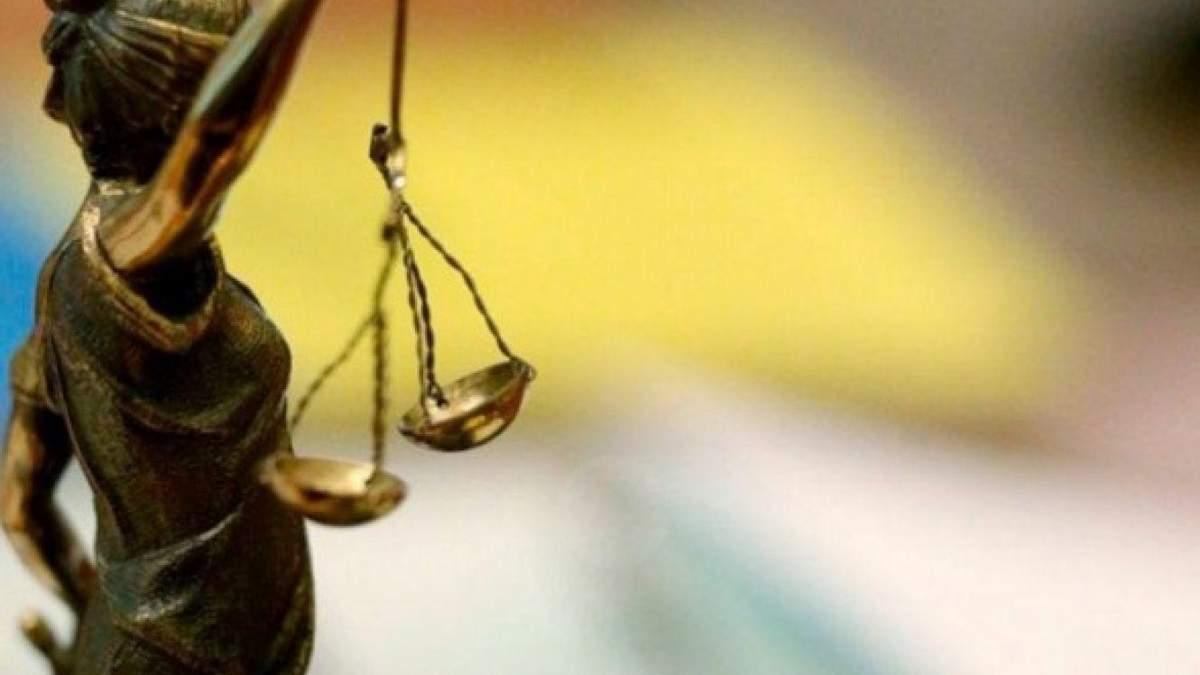Через держзраду судитимуть учасника незаконної організації