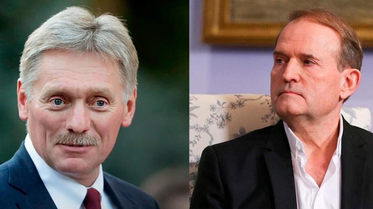 В Кремле хотят знать, дело Медведчука не является ли охотой на ведьм