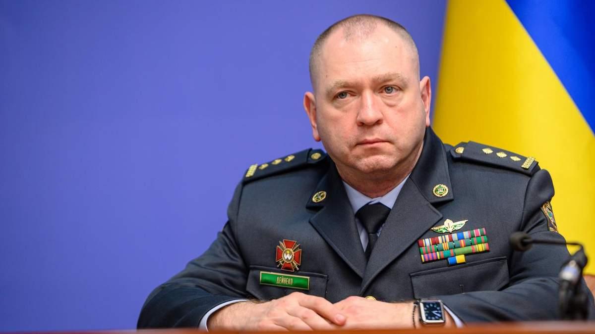 Дейнеко перелічив загрози на українському кордоні