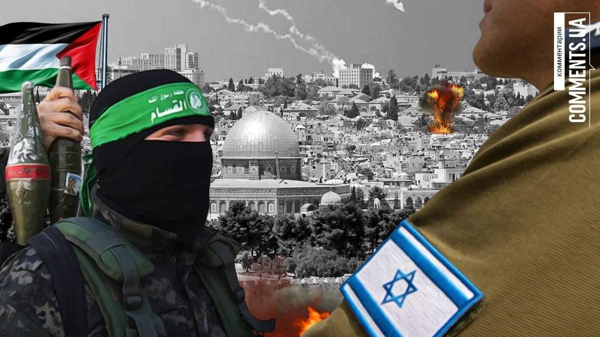 Израильско-палестинский конфликт вошел в горячую фазу: история