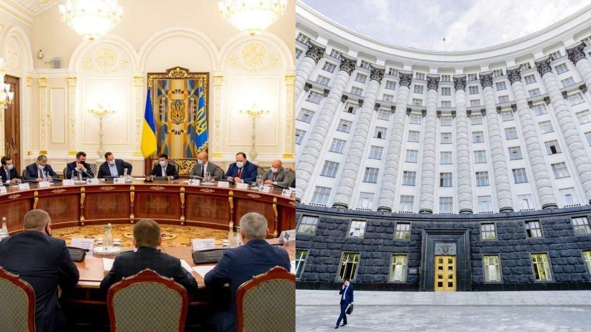 Новини України – 14 травня 2021: новини світу