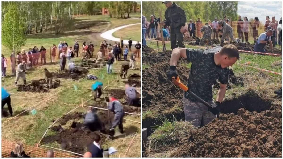 В России провели чемпионат по скоростному копания могил: видео