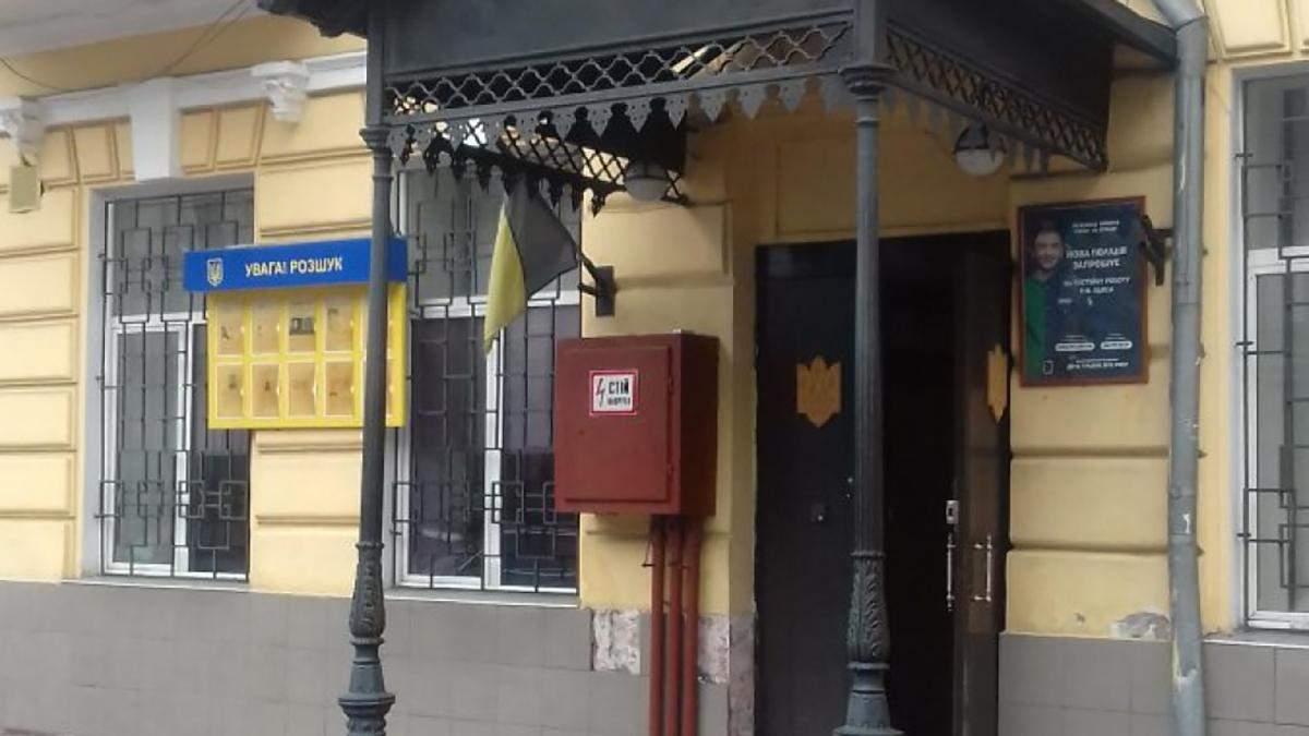 Произошел пожар в отделении полиции в центре Одессы - Канал 24