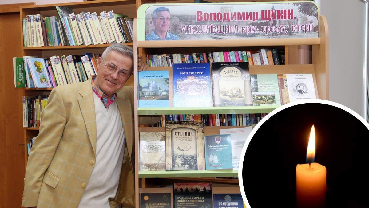 Умер Владимир Щукин - известный историк: причина смерти