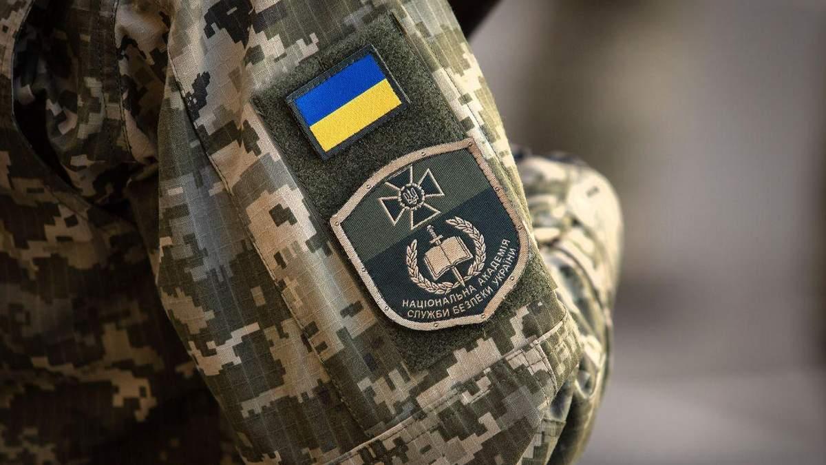 СБУ отработала действия в случае распространения агрессии России