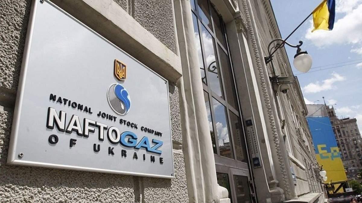 Членам Наблюдательного совета Нафтогаза предложили годовые контракты