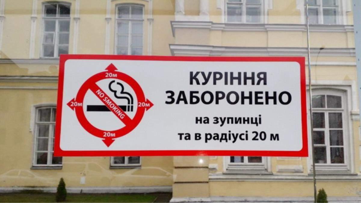 В Україні хочуть заборонити електронні цигарки в громадських місцях