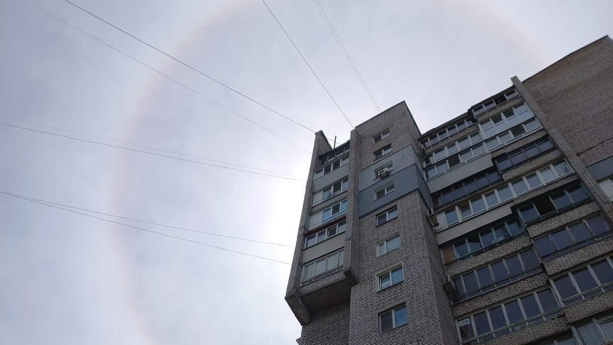 Жителей Запорожья напугало необычное солнце: видео