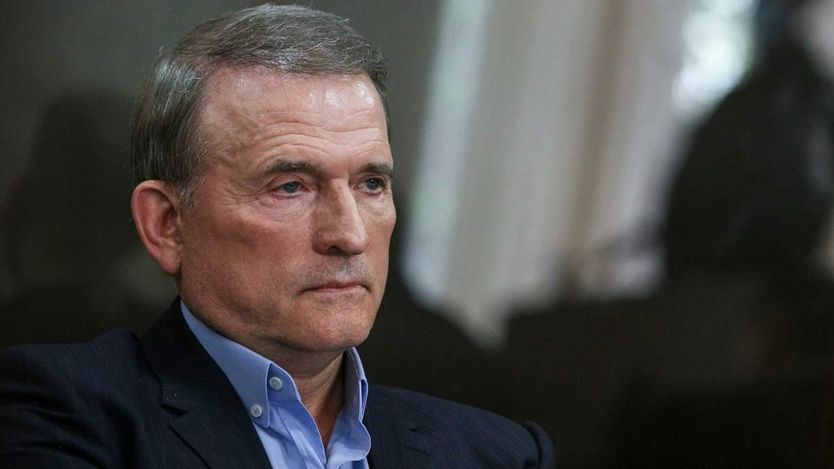 Росія хоче ліквідувати компанію, через яку Медведчук отримав підозру