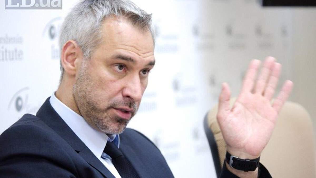 Настоящее правительство на Банковой, - Рябошапка об отставках