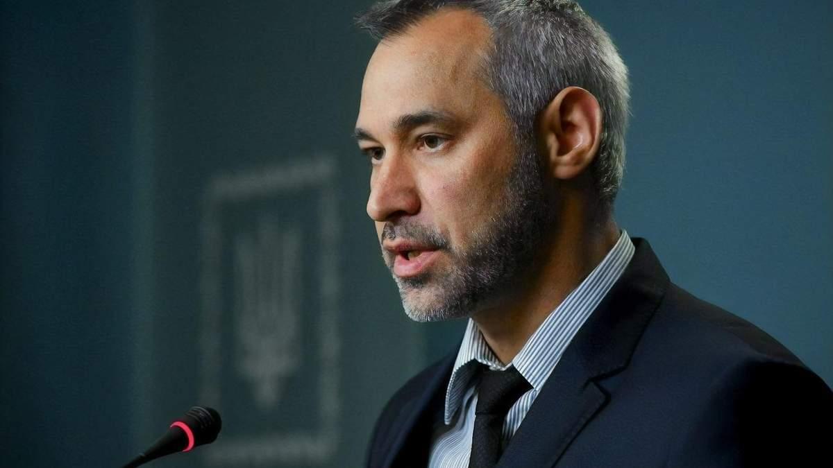 Много претензий к Ермаку, - Рябошапка рассказал, что произошло между Аваковым и Зеленским