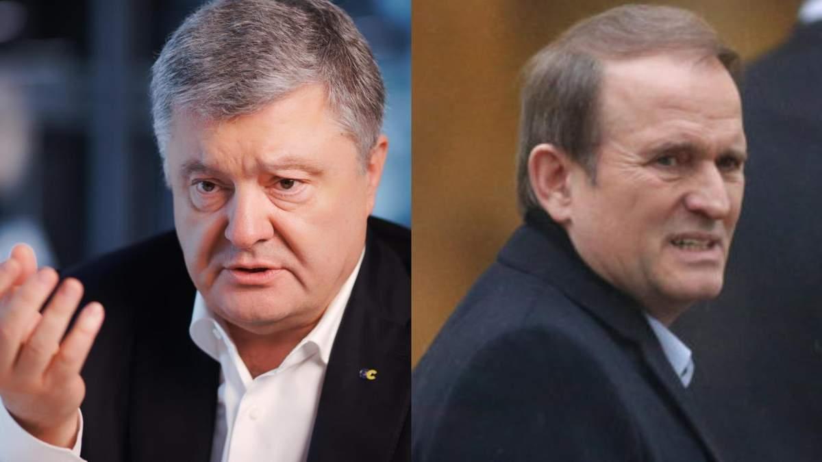 Почему Порошенко позволил вырасти Медведчуку настоящим монстром