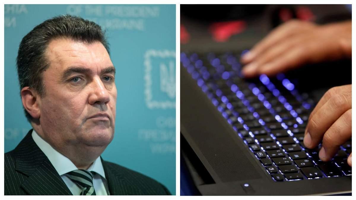 В Україні створять кібервійська: таке рішення прийняла РНБО