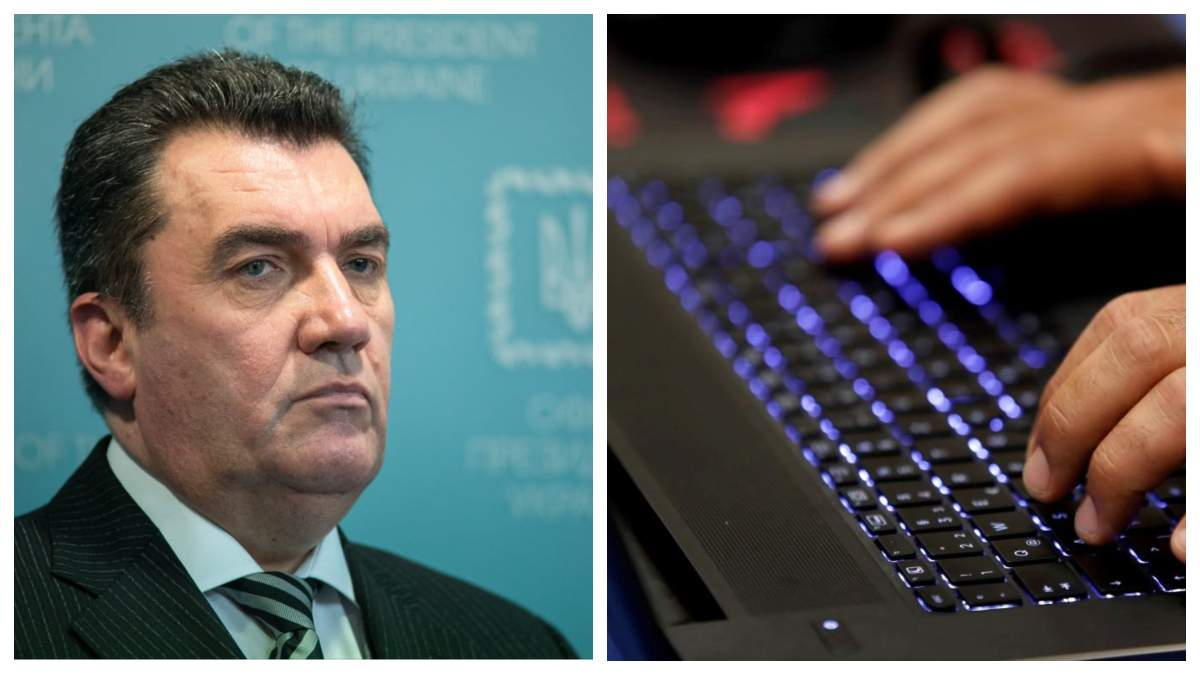 В Украине создадут кибервойска: такое решение принял СНБО