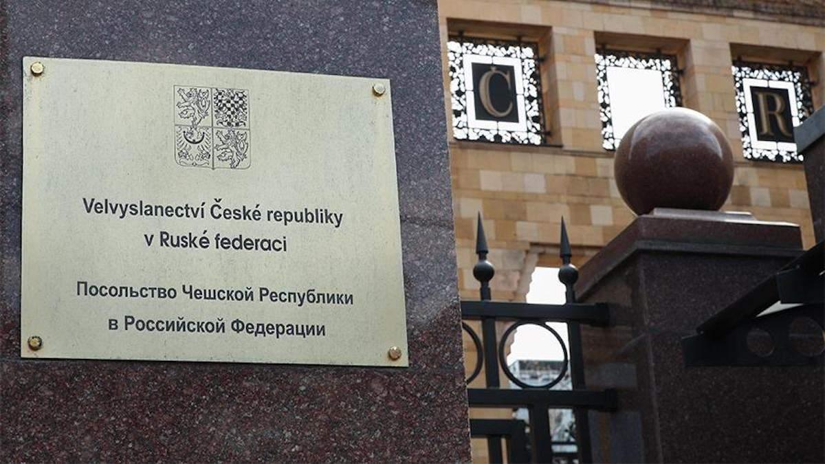 Росія зарахувала Чехію до списку недружніх держав: реакція Праги