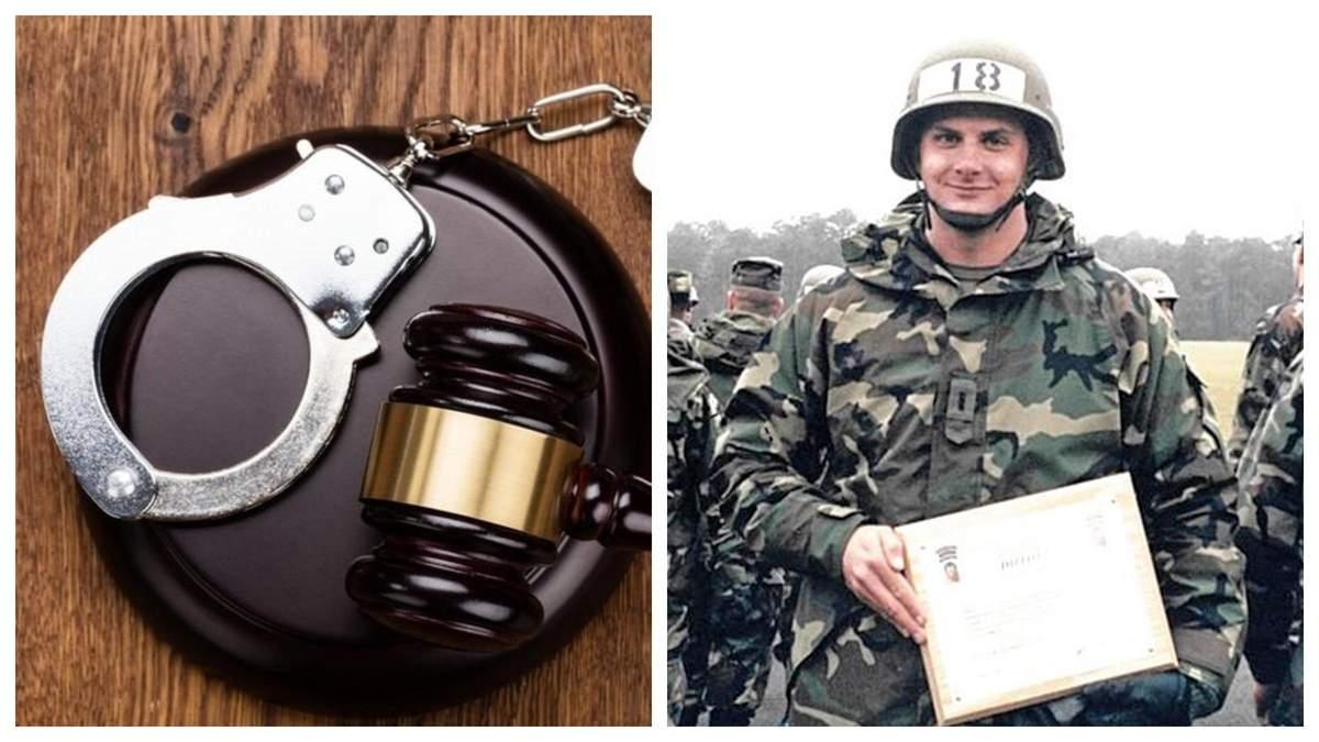 Посадили на 15 лет: российский шпион в США получил суровый приговор