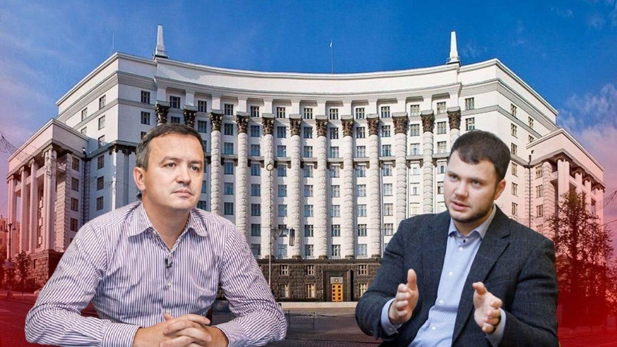 Великі кадрові зміни у Кабміні: хто та чому йде з уряду Шмигаля
