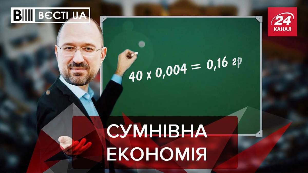Вєсті UA Жир: Ціна на гречку знизилась на 16 копійок