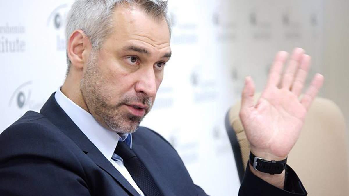 Це буде серіал, – Рябошапка припустив, що чекає на справу щодо Медведчука