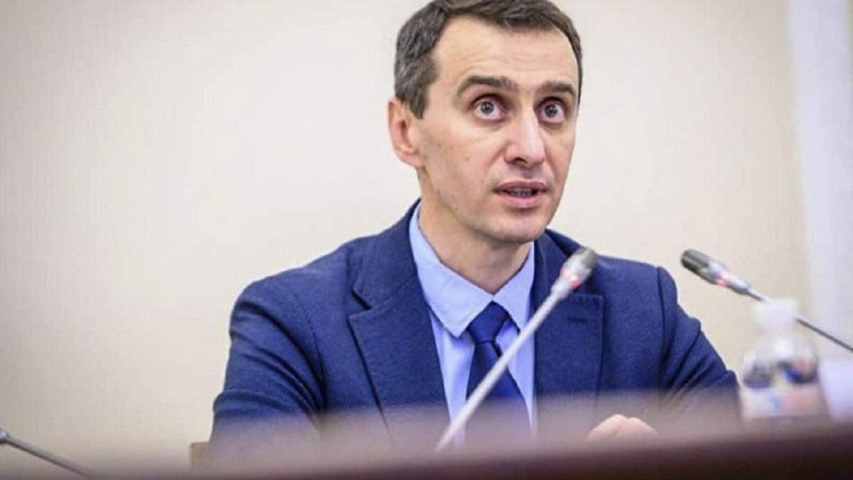 Ляшко прокомментировал возможное назначение главой Минздрава