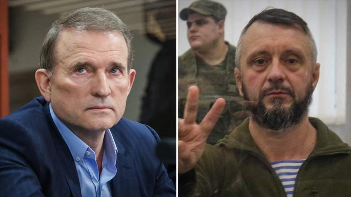 Закон працює не для всіх, – Антоненко про справу Медведчука