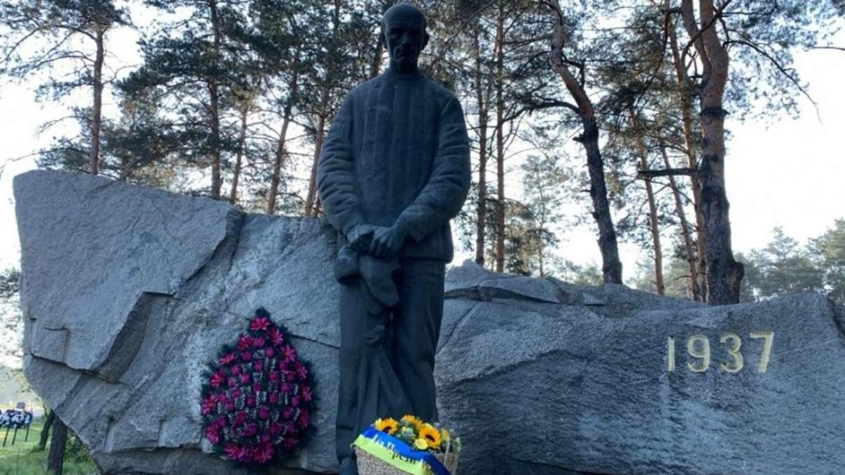 Президент Зеленский почтил память жертв политических репрессий