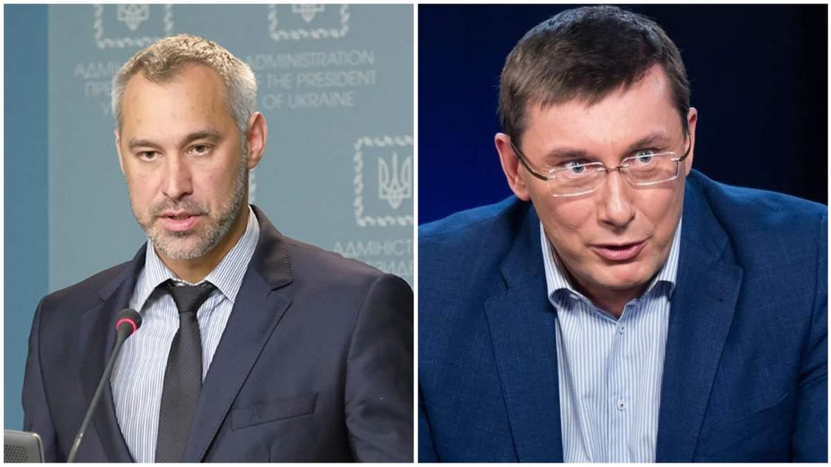 Производства не было, - Рябошапка прокомментировал заявление Луценко относительно Медведчука