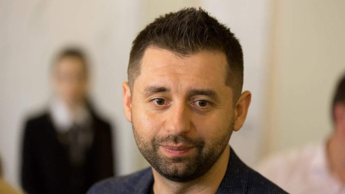 Любченко на вицепремьера: Арахамия рассказал о кадровых изменениях в правительстве