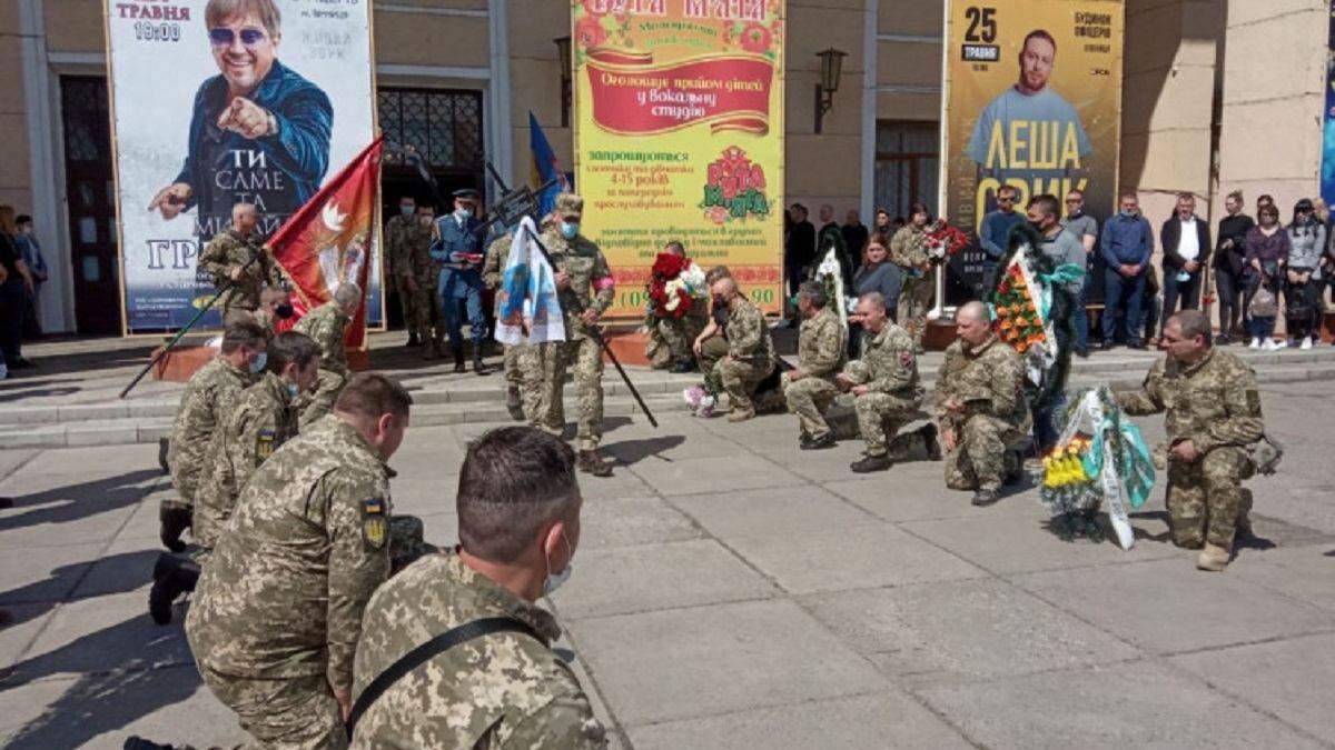 В Виннице похоронили украинскую снайперку-разведчицу Ольгу Гранецкую
