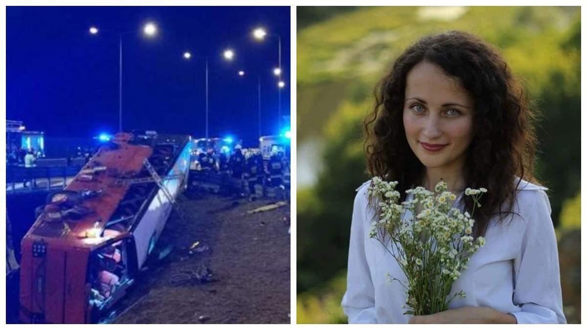 Померла Анастастасія Кочеткова, яка постраждала у ДТП у Польщі