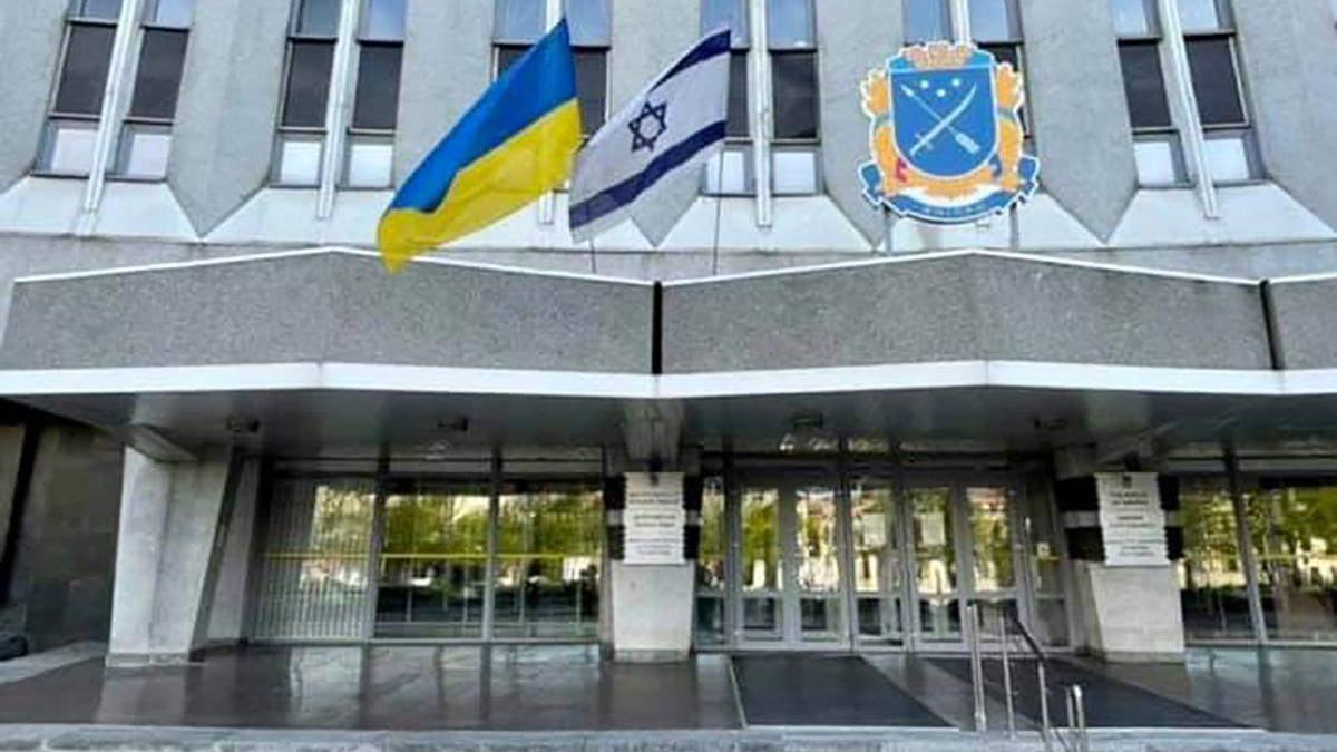 Почему над мэрией Днепра повесили флаг Израиля: позиция Филатова