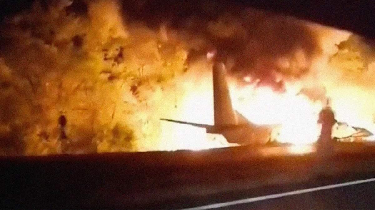 СМИ опубликовали записи черных ящиков Ан-26, упавшего под Чугуевом