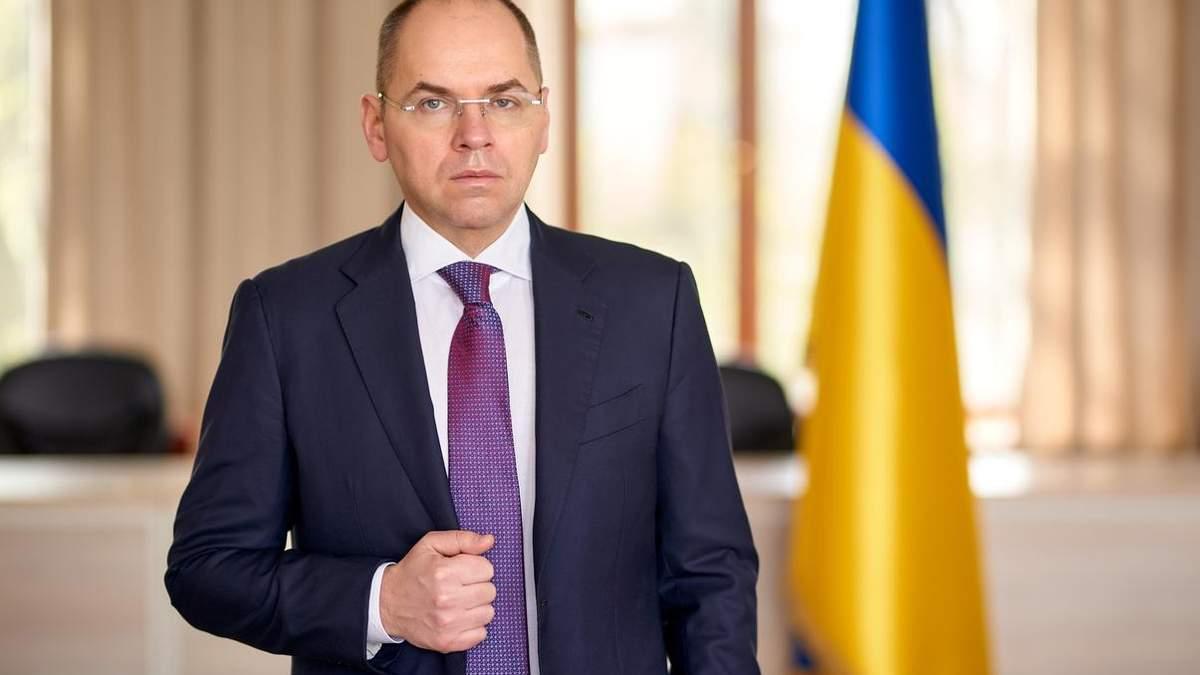 Максим Степанов звільнений з посади міністра охорони здоров'я