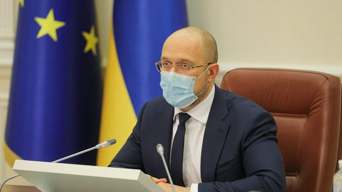 Держава виплатить підприємцям 400 мільйонів гривень, – Шмигаль