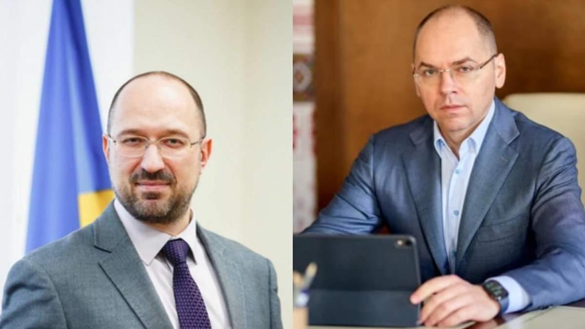 Через вакцинацію, – Шмигаль пояснив, за що звільняють Степанова