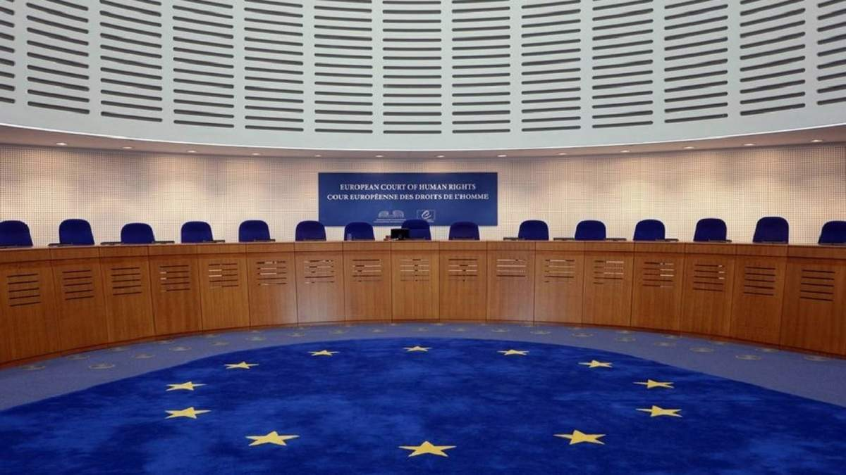Україна визначила 3 кандидатів на посаду судді ЄСПЛ