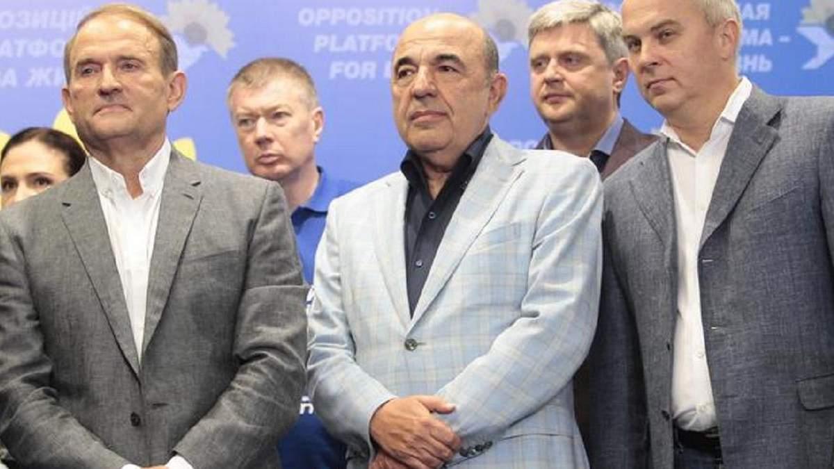 ОПЗЖ - это филиал путинской Единой России в Украине, - Данилов